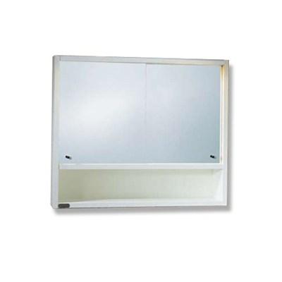 Läs mer om badrumsskåpet, klicka här   Spegelskåp Hafa Johan Vit
