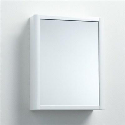Läs mer om badrumsskåpet, klicka här   Spegelskåp Svedbergs Ny-50