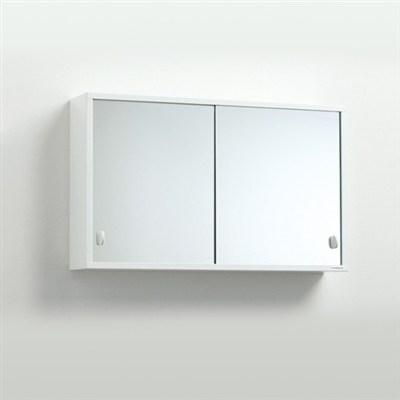 Läs mer om badrumsskåpet, klicka här   Spegelskåp Svedbergs Tvilling 65 Metall